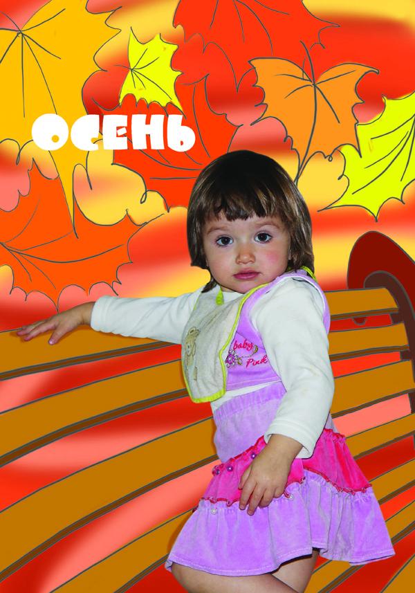 Осенний коллаж для ребенка